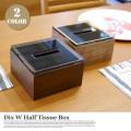 ディスダブリュー ハーフティッシュボックス(Dix W Half Tissue Box)