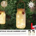 エトワル ソーラーガーデンライトL ETOILE SOLAR GARDEN LIGHT L KL-10338 テーブルスタンド