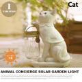 アニマルコンシェルジュソーラーガーデンライトキャット ANIMAL CONCIERGE SOLAR GARDEN LIGHT CAT KL-10340 テーブルスタンド
