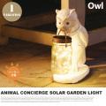 アニマルコンシェルジュソーラーガーデンライトアウル ANIMAL CONCIERGE SOLAR GARDEN LIGHT OWL KL-10341 テーブルスタンド