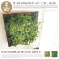 イミテーショングリーン フェイクグリーン プレリエ 消臭アーティフィシャルグリーンL 人工観葉植物