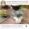 イミテーショングリーン フェイクグリーン ラベンダー 消臭アーティフィシャルフラワーS 人工観葉植物