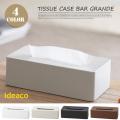 bar grande Tissue case(バーグランデ ティッシュケース)