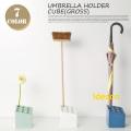 傘立て キューブ アンブレラホルダー グロス CUBE Umbrella holder GROSS   イデアコ ideaco