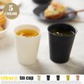 ティーエムカップ TM Series tm.cup  コップ イデアコ ideaco