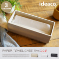 Paper Towel Case Torel 110(ペーパータオルケース) ideaco