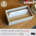 Paper Towel Case Torel 140(ペーパータオルケース) ideaco