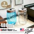 レッドネック シッパー rednek sipper 2775CL 2775BL コップ グラス
