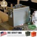 Tall Utility Box 全2カラー