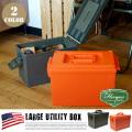 Large Utility Box 全2カラー