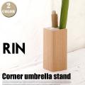 傘立て リン アンブレラスタンド コーナー  RIN Umbrella Stand Corner 7357  ヤマザキジツギョウ YAMAZAKI