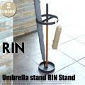 傘立て リン アンブレラスタンド RIN Umbrella Stand 7478  ヤマザキジツギョウ YAMAZAKI