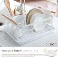トスカ 水切りバスケット tosca dish drainer 3107 キッチンアイテム ヤマザキ YAMAZAKI