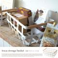 トスカ 収納バスケット ホワイト tosca storage basket white 2507 キッチンアイテム ヤマザキ YAMAZAKI