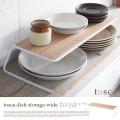 トスカ ディッシュストレージ ワイド ホワイト tosca dish storage wide 2447 キッチンアイテム ヤマザキ YAMAZAKI