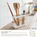 トスカ キッチンツールスタンド ワイド tosca kitchen tool stand wide 3154 キッチンアイテム ヤマザキ YAMAZAKI