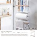 トスカ マグネット冷蔵庫サイドラック(magnet refrigerator side rack)