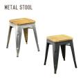 Metal Stool(メタルスツール) ウッド座面 スタッキングチェア 全8色