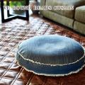 ビーズクッション VE-Round Beads Cushion デニム 一人掛け クッション