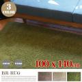 BR-RUG 100×140cm  全3色 送料無料