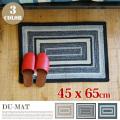 DU-マット 45×65cm 玄関マット、エントランスマット  全3色