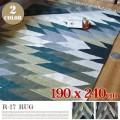 R-17-RUG 190×240cm 送料無料 全2色