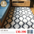 AT-RUG 130×190cm 全2色 送料無料