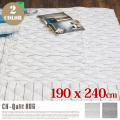 CHキルトラグ(CH-Quilt RUG)190×240cm 全2色