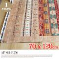 アフガニスタン手織緞通 AF-D3-RUG 70x120cm