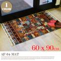 アフガニスタン手織緞通 AF-D4-MAT 60x90cm