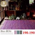 ラグ Rue-RUG 190×190cm 全3色 送料無料