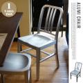チェア アルミチェア ALUMI chair DJ-AM001