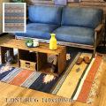 ラグロニ ラグ 140x200cmラグ 絨毯 じゅうたん カーペット