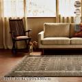 ラグ BRO rug 240×330cm マット 絨毯 じゅうたん カーペット