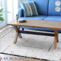 ラグ CAS rug 50×80cm マット 絨毯 じゅうたん カーペット