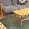 ラグ PAT rug 45×65cm マット 絨毯 じゅうたん カーペット