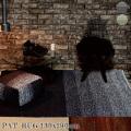 ラグ PAT rug 130×190cm マット 絨毯 じゅうたん カーペット