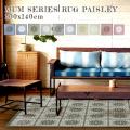 MUM RUG PAISLEY 100x140cm ラグ 絨毯 じゅうたん カーペット