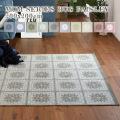 MUM RUG PAISLEY 200x200cm ラグ 絨毯 じゅうたん カーペット