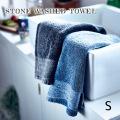 タオル ストーンウォッシュタオル Stone Washed Towel S フェイスタオル