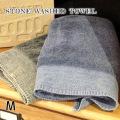 タオル ストーンウォッシュタオル Stone Washed Towel M バスタオル