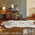 ラグ スキン Skin Rug 135x190cm アニマル フェイクファーラグ シャギーラグ
