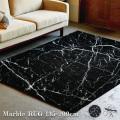ラグ Marble rug 135x200cm マット 絨毯 じゅうたん カーペット