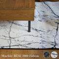 ラグ Marble rug 200x250cm マット 絨毯 じゅうたん カーペット