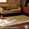 ラグ Cehla rug 200x250cm マット 絨毯 じゅうたん カーペット キリム柄