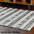 マットヴェリシアマット 50x80ラグ 絨毯 じゅうたん カーペット