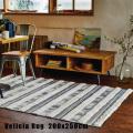 ラグヴェリシアラグ 200x250ラグ 絨毯 じゅうたん カーペット