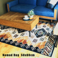マットノマドマット 50x80ラグ 絨毯 じゅうたん カーペット モリヨシ