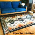 ラグノマドラグ 95x140ラグ 絨毯 じゅうたん カーペット モリヨシ