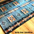 バティックラグ 50x80 マット 絨毯 じゅうたん カーペット
